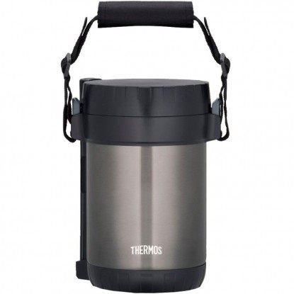 Thermos Insulated All-In-1...