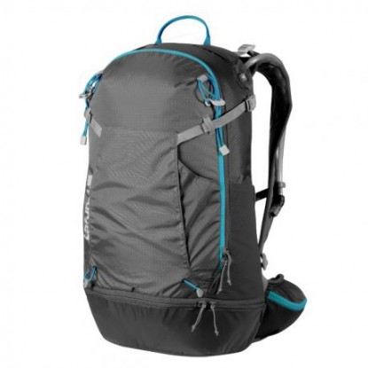 Lafuma Shift 28 backpack
